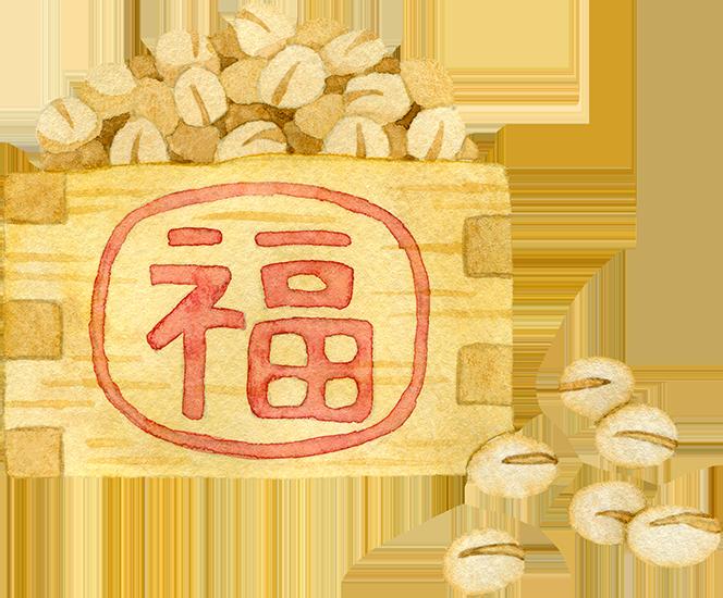 福豆(煎り大豆)のイラスト