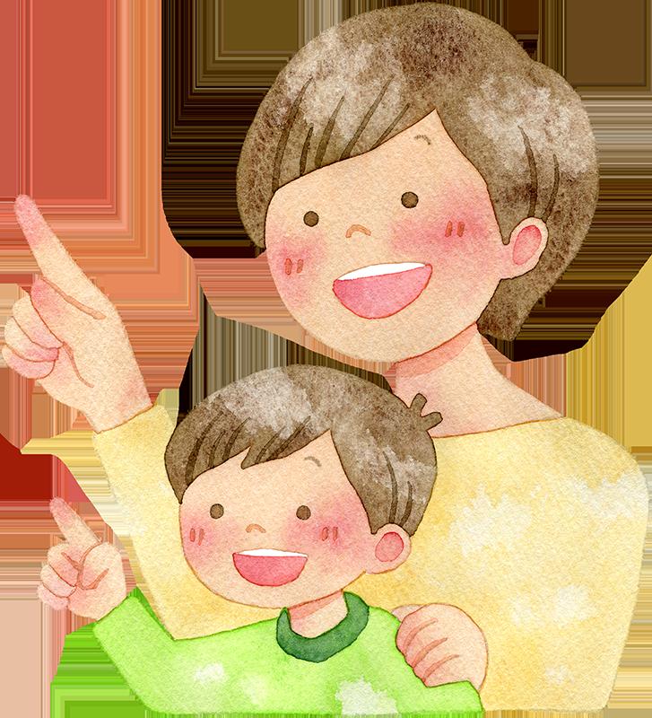 指を指す親子の水彩イラスト