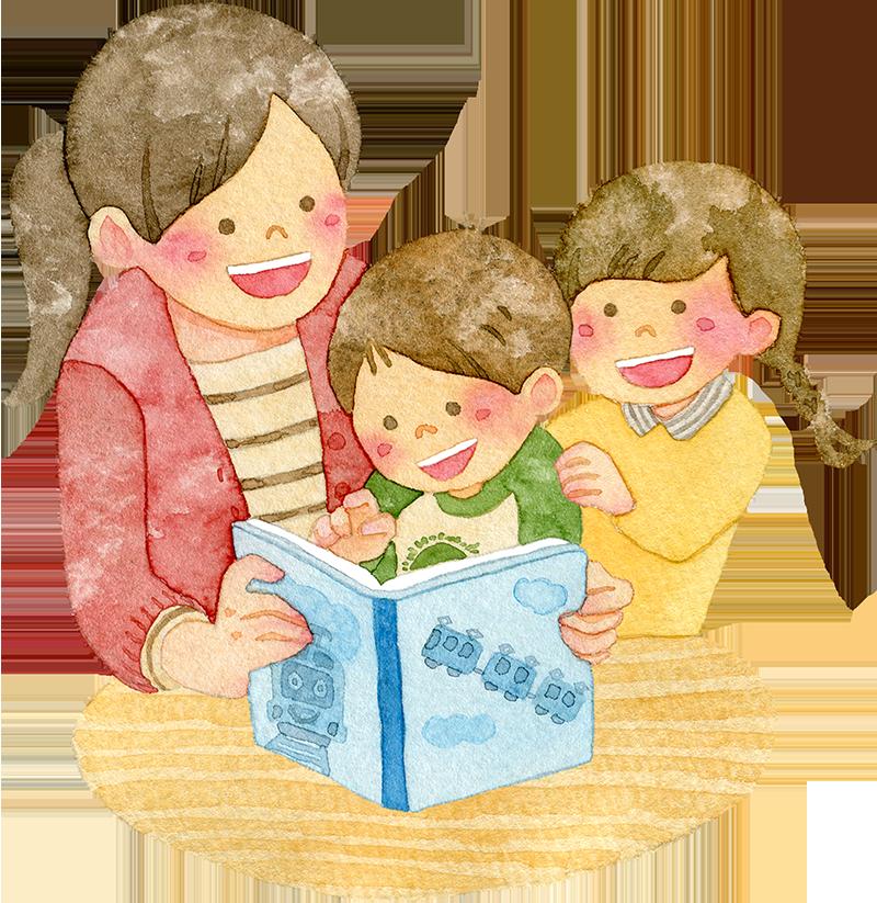 絵本を読む親子(3人)の水彩イラスト