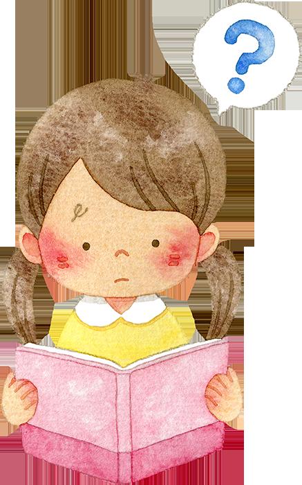 本の内容が分からない女の子の水彩イラスト