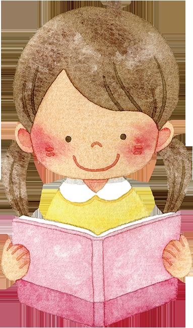 本を読む女の子の水彩イラスト