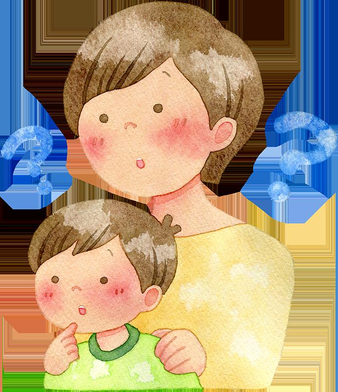 はてなマークの親子の水彩イラスト