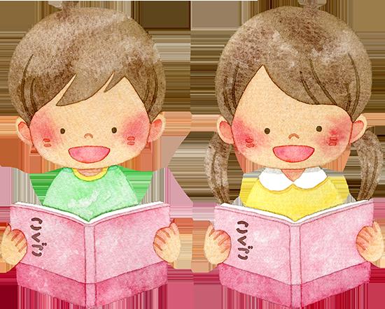 国語の教科書を音読する子供たちの水彩イラスト