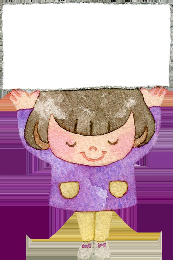 メッセージボードを持ってお辞儀をする女の子の水彩イラスト
