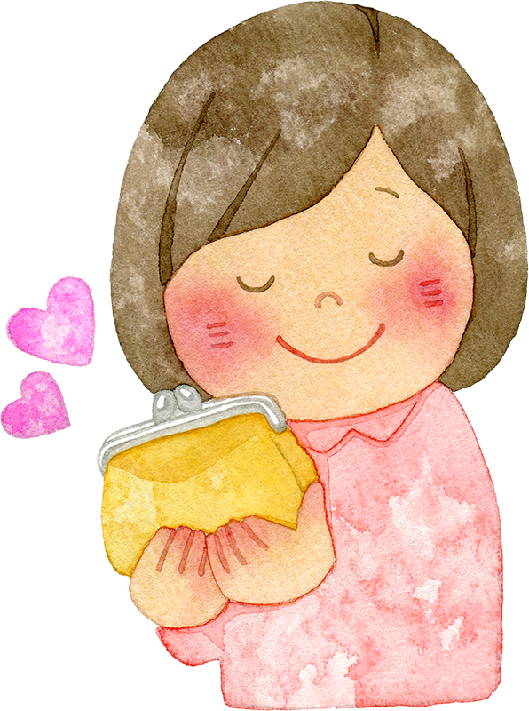 財布を持ってうっとりと微笑む女性の水彩イラスト