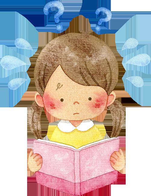 本の内容が分からなくて焦る女の子の水彩イラスト