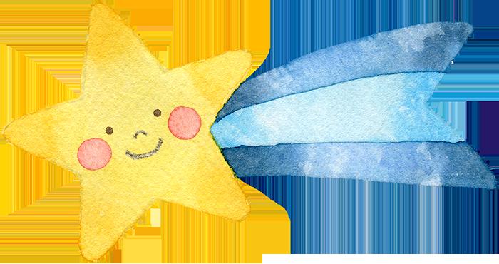 流れ星くんの水彩イラスト