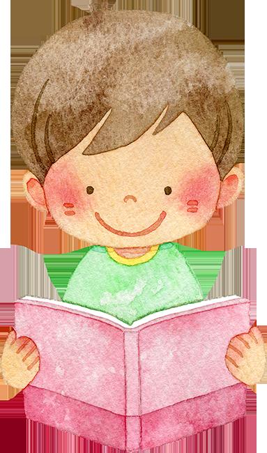 本を読む男の子の水彩イラスト