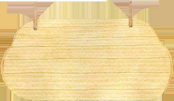 木製の看板の水彩イラスト