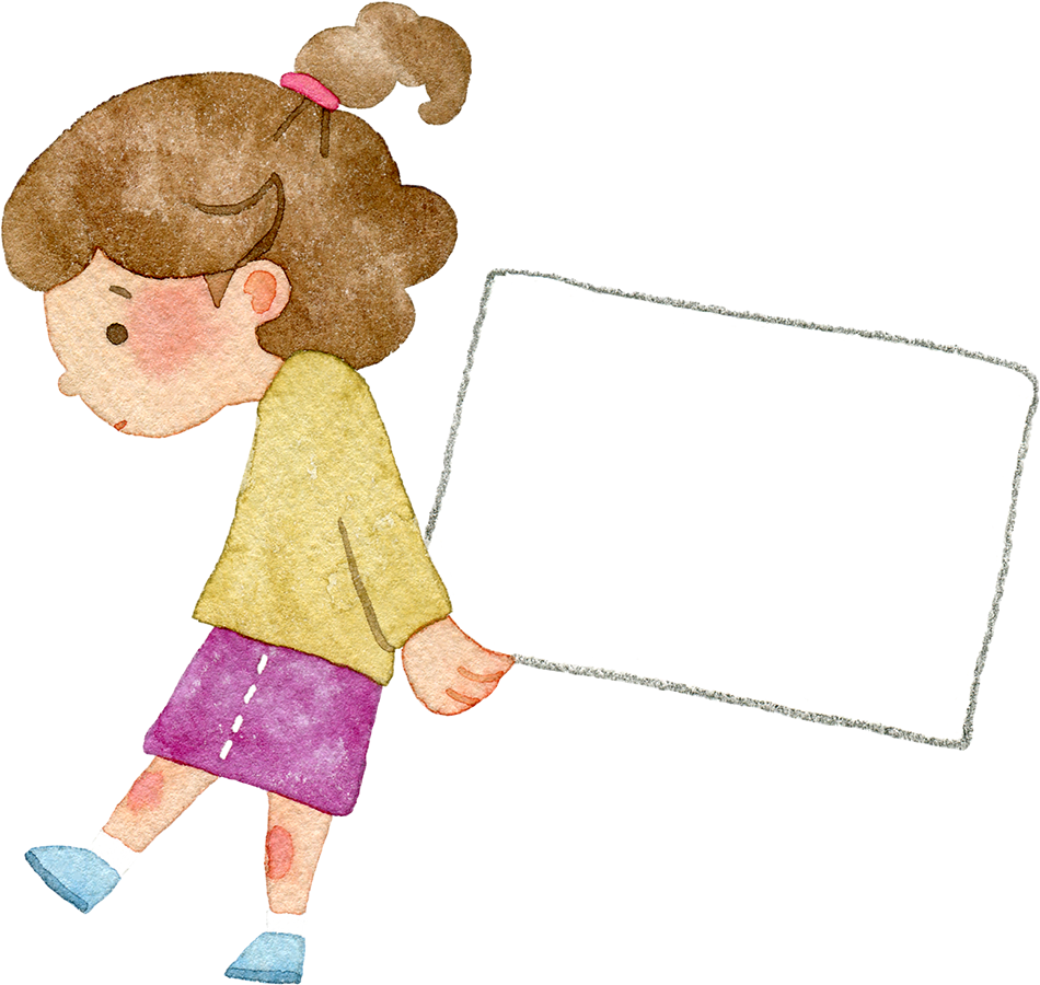 メッセージボードを持って悩んでいる女の子の水彩イラスト