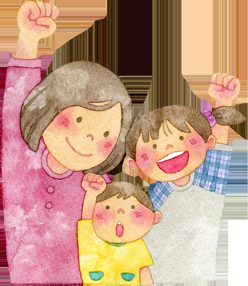 ガッツポーズをする親子の水彩イラスト