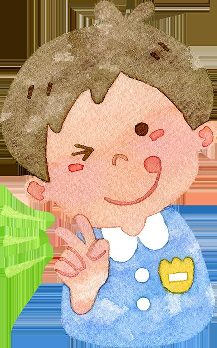 ピースをする園児(男の子)の水彩イラスト