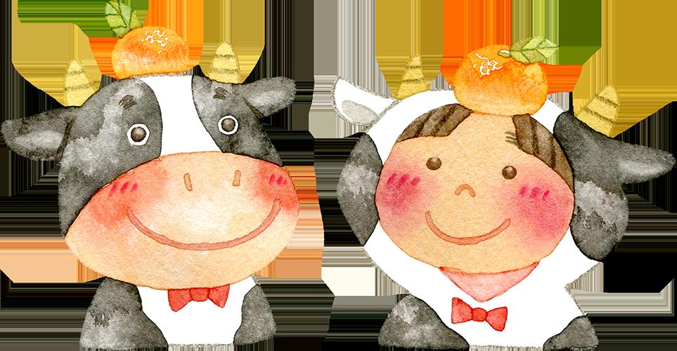 牛と牛の着ぐるみを着た子供の水彩イラスト