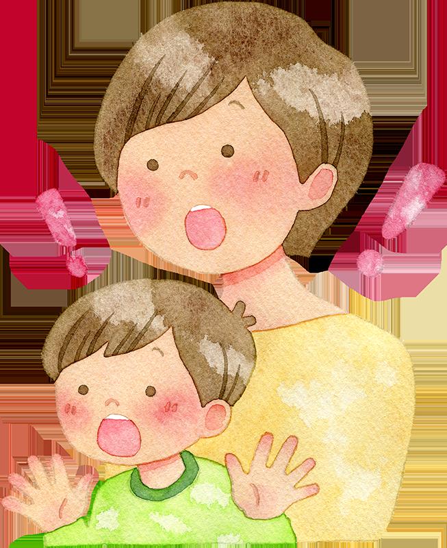 驚く親子の水彩イラスト