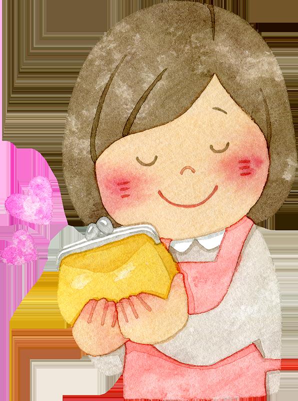 財布を持ってうっとりと微笑む主婦の水彩イラスト