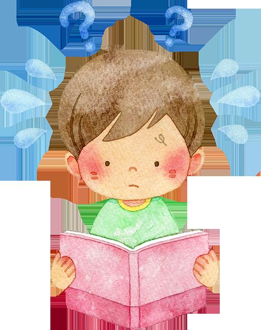 本の内容が分からなくて焦っている男の子の水彩イラスト