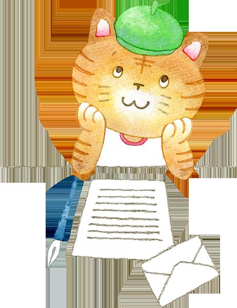 手紙の内容を考える猫の水彩イラスト