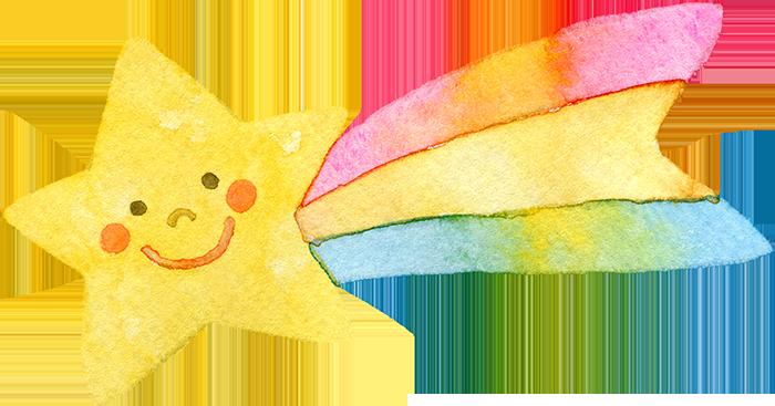 ①カラフルな流れ星くんの水彩イラスト